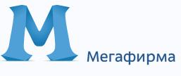 Мегафирма