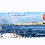 День Работника Речного и Морского флота
