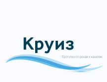 Сайт судоходной компании «Круиз»