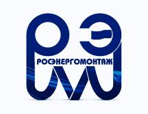 Сайт ЗАО «Росэнергомонтаж»