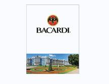 Памятка Бакарди